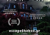 the_haunted_box_escape_room