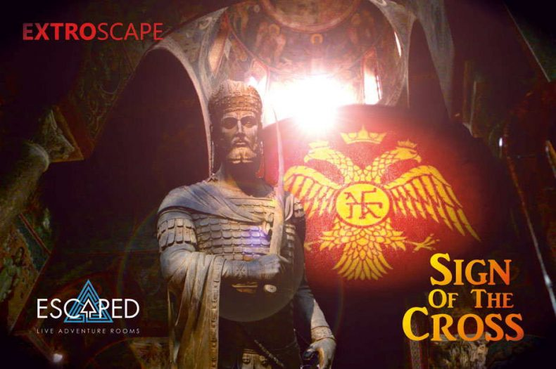 Sign Of The Cross - Escaped - Αθήνα